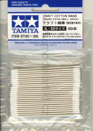 Craft Cotton Swab (Round,Extra Small. 50PCS) 001/87103
