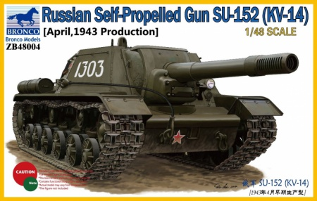 SU-152 (KV-14) April 1943 Production 062/ZB48004