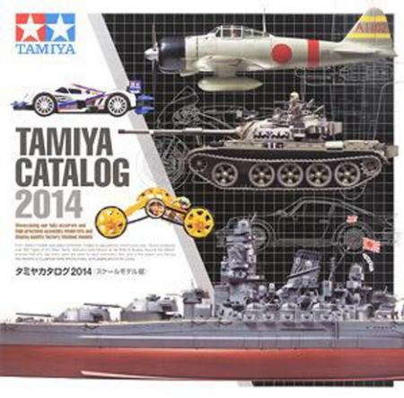 Tamiya Catalog 2014