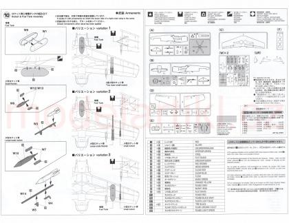 Kyushu J7W2-S Interceptor Fighter Shinden Kai (Limited Edition)