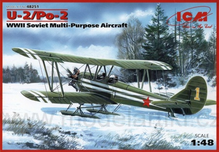 U-2/Po-2 Soviet WWII Multi-Purpose Aircraft 057/48251