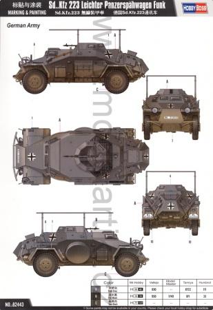 German Sd.Kfz.223 Leichter Panzerspahwagen Funk