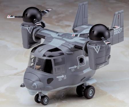 CV-22B Osprey U.S. Air Force (Egg Plane-Limited Edition)
