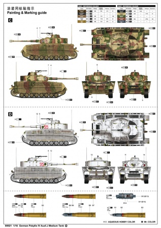 Panzerkampfwagen IV Ausf.J (w/ full interior kit)