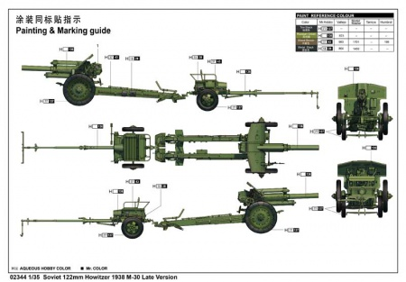 122mm Howitzer 1938 M-30 Late Version