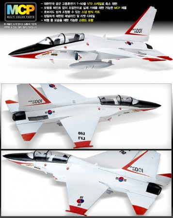 ROK Air Force T-50 Advanced Trainer (Multi Color Parts)