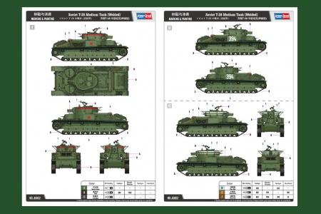 T-28 Medium Tank (Welded)