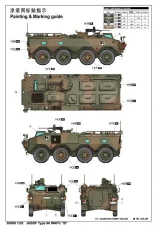 JGSDF Type 96 WAPC