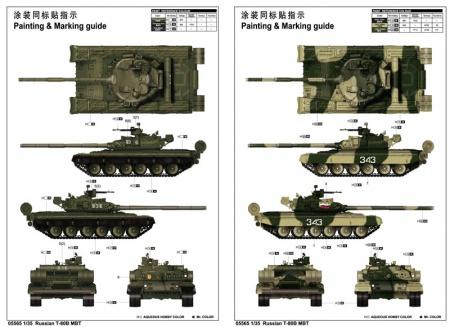 T-80B MBT