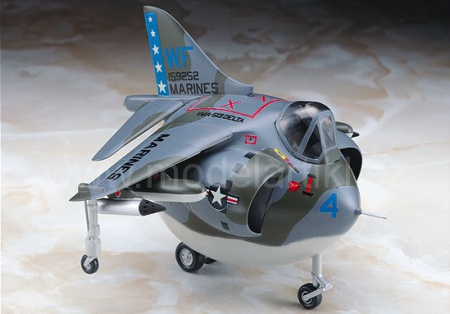 AV-8 Harrier (Egg Plane)