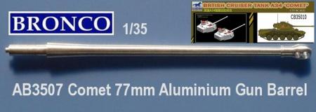 A34 Comet 77mm Aluminum Gun Barrel