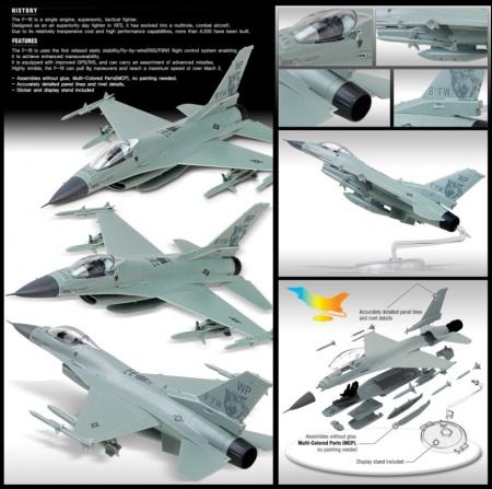 USAF F-16C Multirole Fighter (Multi Color Parts)