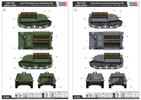 Soviet T-20 Armored Tractor Komsomolets 1940