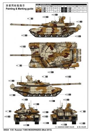 Russian T-90S MODERNIZED (Mod 2013)
