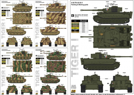 Pz.Kpfw.VI Ausf.E Sd.Kfz.181 Tiger I (Late Production) w/Zimmerit