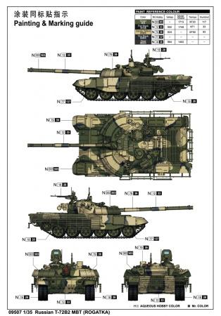 Russian T-72B2 MBT