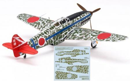 Kawasaki Ki-61-Id Hien (Tony) Camouflage decals