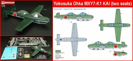 Yokosuka Ohka MXY7-K1 KAI (two seats)