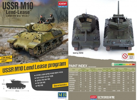 M10 USSR  Lend-Lease (Limited Edition)