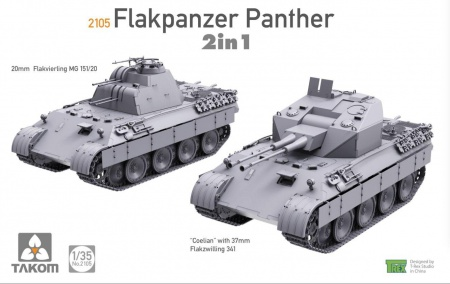 Flakpanzer Panther 20mm Flakvierling MG 151/20 Coelian