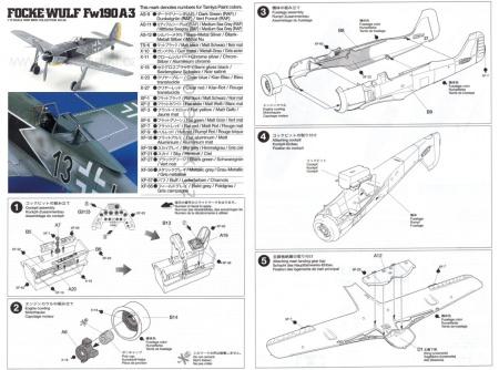 Focke-Wulf Fw 190A-3