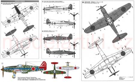 Kawasaki Ki-61-Id Hien - Tony (Silver Limited Edition - w/CAMO DECALS)