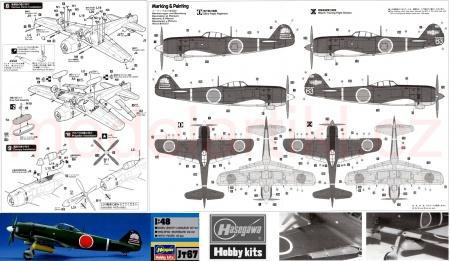 Nakajima Ki84-I Type 4 Fighter Hayate (Frank)