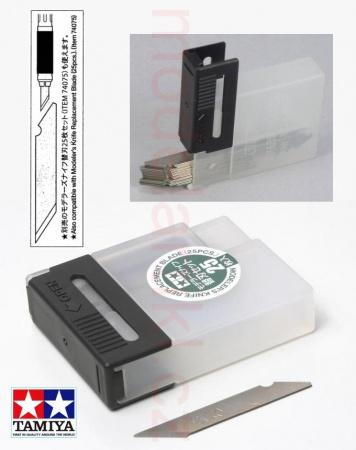 Modelers Knife/Blade 25pcs - US olive drab