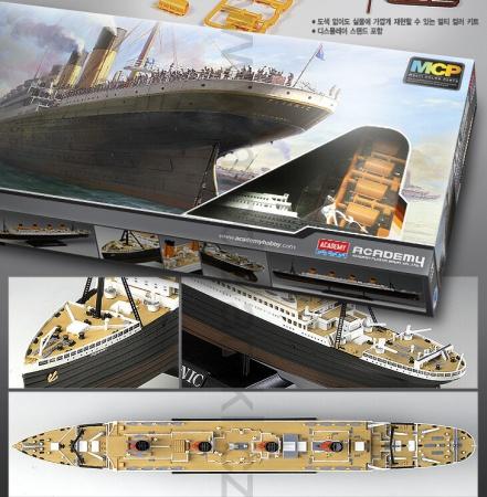 R.M.S. Titanic Centenary Anniversary (Multi Color Parts)