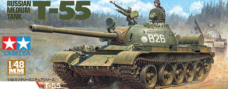 slider-t-55-2-.png